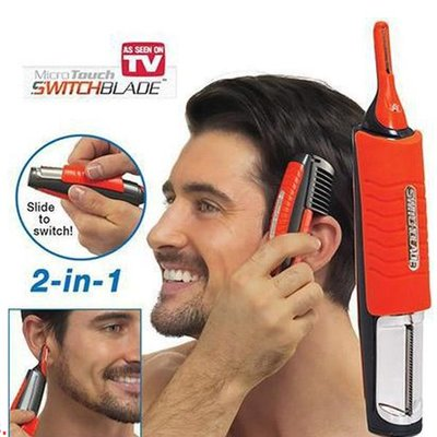 MicroTouch Switchblade 雙頭修毛刀 多功能新款電動剪毛器男士刮鬍刀