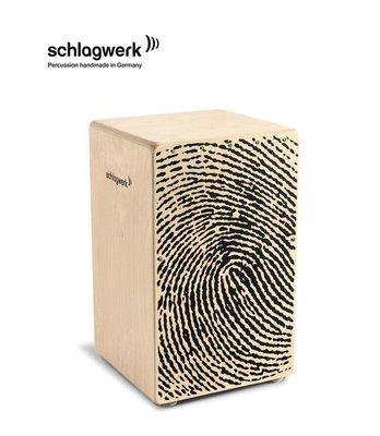 【現代樂器】德國Schlagwerk Cajon X-ONE Fingerprint CP107 木箱鼓