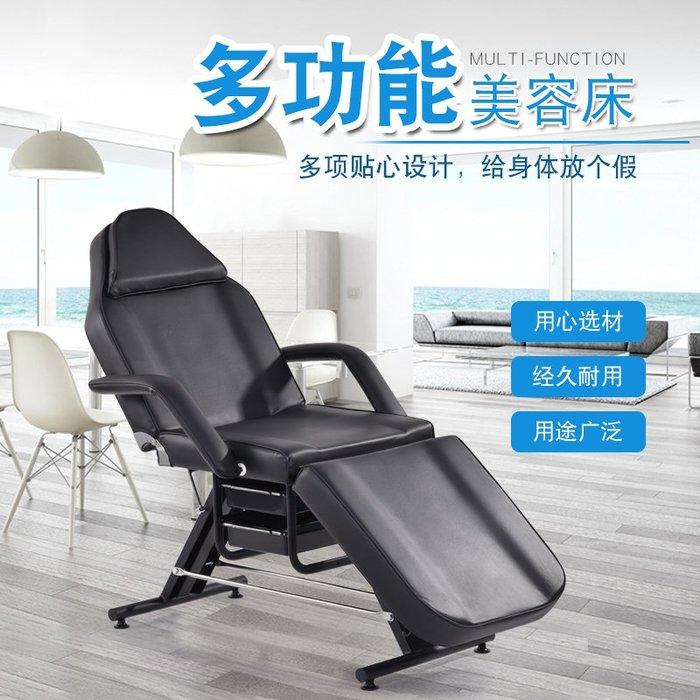 DREAM-多功能折疊紋身床美容床紋身椅子兩用升降專用紋身床驚蟄刺青器材