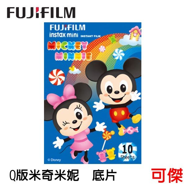 FUJIFILM Instax mini 拍立得底片 Q版米奇 米妮 底片 歡迎 批發 零售 過期底片 可傑