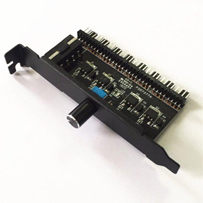 小白的生活工場*機箱PCI風扇調速器8路單旋鈕