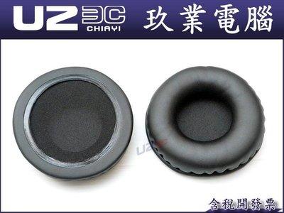 『嘉義u23c』鐵三角原廠 一對二入 直徑7.5CM PU 材質 耳罩 耳棉 皮罩 SJ3 SJ5 S500