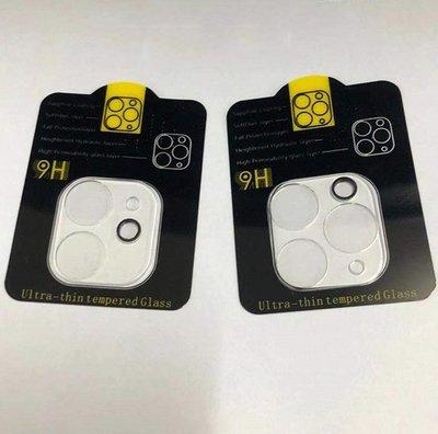 蘋果 11 手機鏡頭膜 iphone 11 Pro Max  鋼化玻璃膜 透明鏡頭 全覆蓋