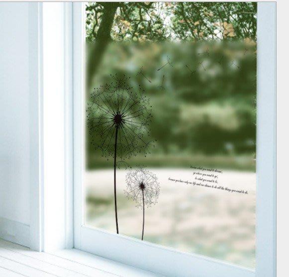 壁貼工場-玻璃貼 無痕貼 壁貼 牆貼 透明磨砂 蒲公英 窗貼 K7028