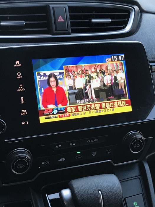 【嘉義.新動力汽車音響】HONDA 五代CRV原廠升級HD數位電視