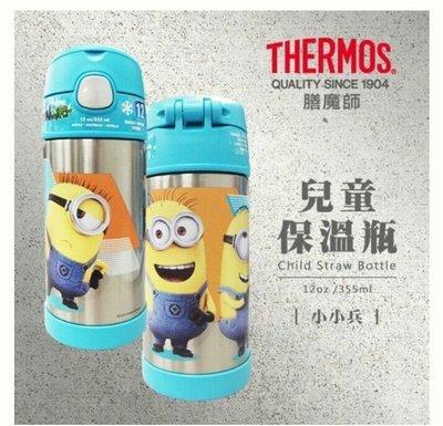 【貝貝媽咪美國團購村】美國2015最新款有提把膳魔師 THERMOS 軟吸管式保溫瓶 —小小兵Minions