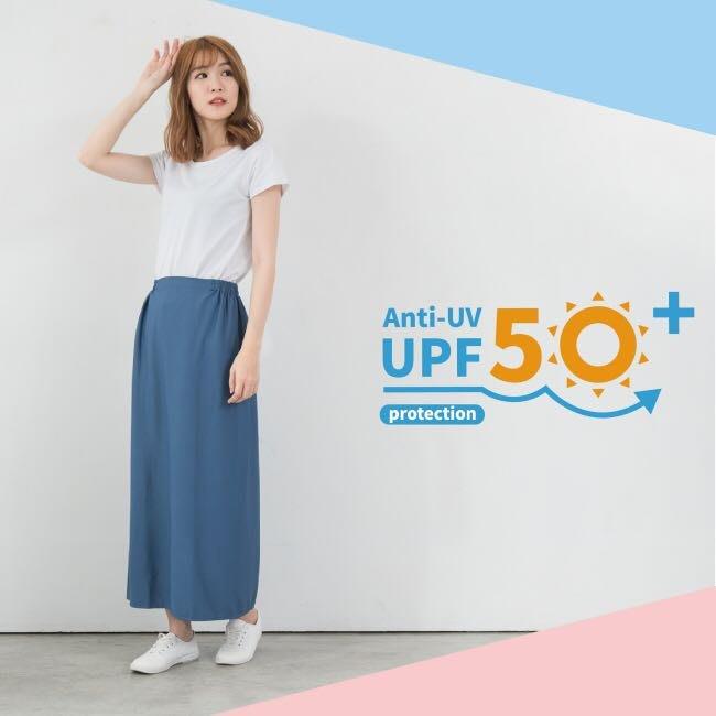購物台熱銷 貝柔防曬裙 遮陽效果佳 3M材質 大量現貨 顏色齊全 出貨迅速 單一尺寸