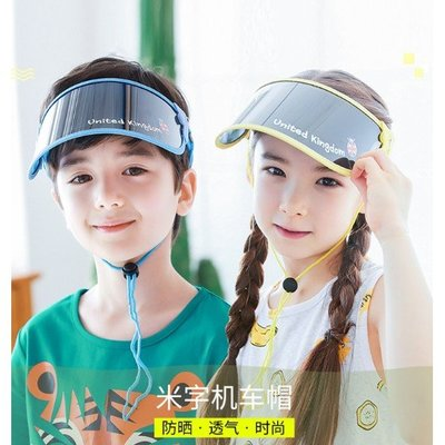 海淘吧~夏天韓國戶外防曬兒童帽子防紫外線太陽帽男女童寶寶遮陽帽潮出遊FSD98J