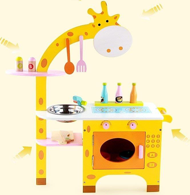 【阿LIN】193546 幼樂比 15029木製仿真小鹿廚房 兒童扮家家酒 廚房 實木