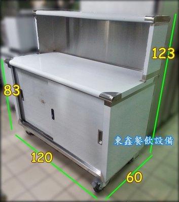 ~~東鑫餐飲設備~~ 4尺吧台 / 櫃檯 / 工作台 / 收銀台 / 不鏽鋼 / 白鐵 工作台 2尺X4尺