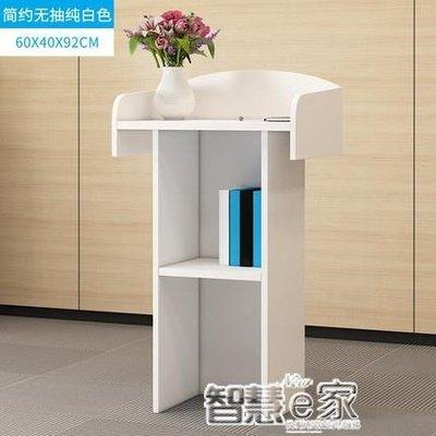櫃台桌 簡約現代超市收銀台吧台桌小型美容--柳風向