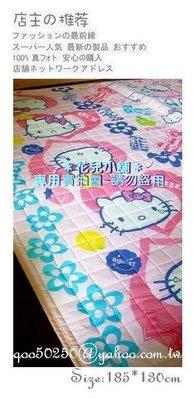 ╭*花兒小舖*╯全新~Hello Kitty滿版壓紋高優質限量棉質多功能止滑墊爬爬墊遊戲墊床舖180x130cm有止滑