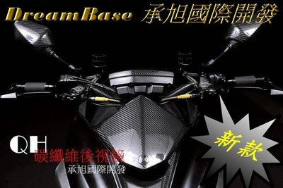 承旭 卡夢 碳纖維 後照鏡 照後鏡 後視鏡 藍鏡 新勁戰 三代勁戰 四代勁戰 BWSR SMAX FORCE