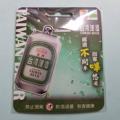 【卡博館】金牌台灣啤酒造型悠遊卡-060502