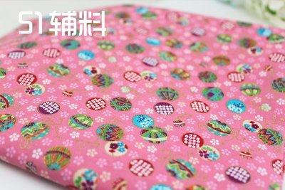 雜貨小鋪 日本進口純棉布 布藝DIY手工布料 燙金平紋棉布  和風布 燙金布料/4件起購