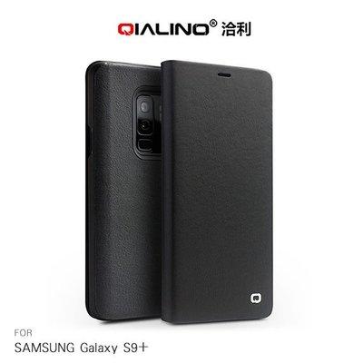 --庫米--QIALINO SAMSUNG Galaxy S9/ S9+ 可立側翻皮套 真皮皮套 保護套 保護殼