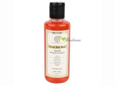 Khadi 草本香橙檸檬草沐浴露 Herbal Orange & Lemongrass Body Wash 210ml