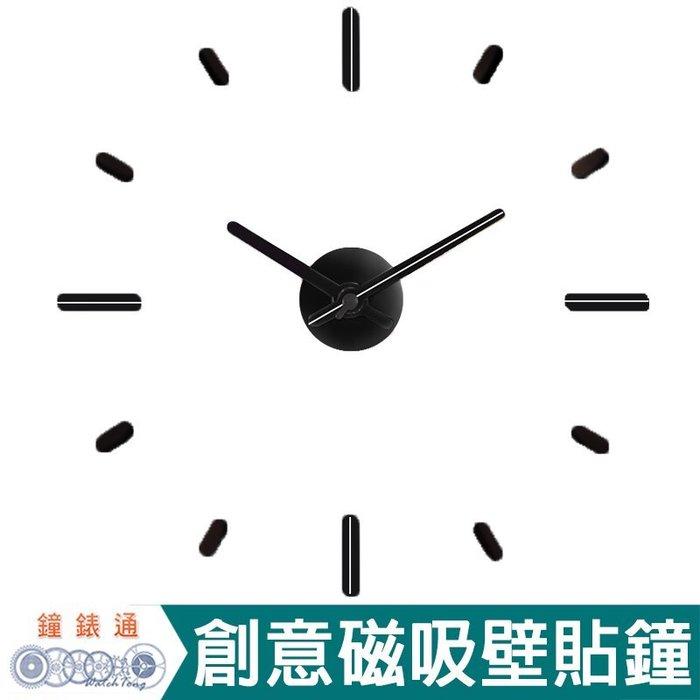 【鐘錶通】On Time Wall Clock 黑底白線-壁貼鐘-掛鐘.無損牆面.親子DIY.居家佈置.民宿餐廳