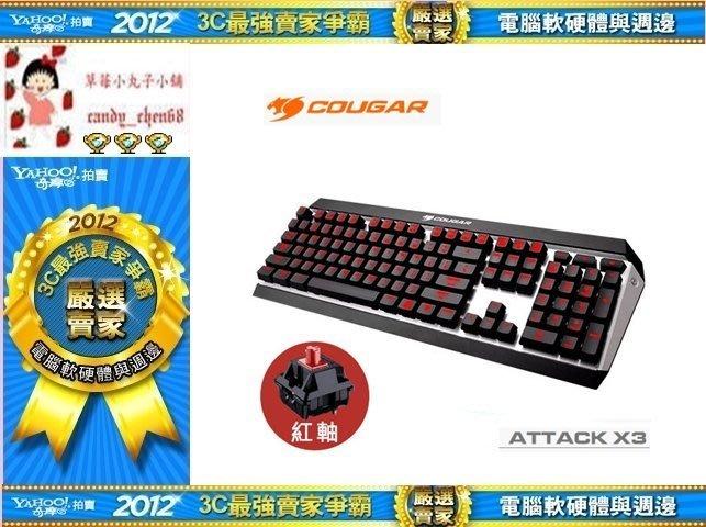 【35年連鎖老店】COUGAR ATTACK X3 機械式鍵盤(紅軸紅光版)有發票/1年保固