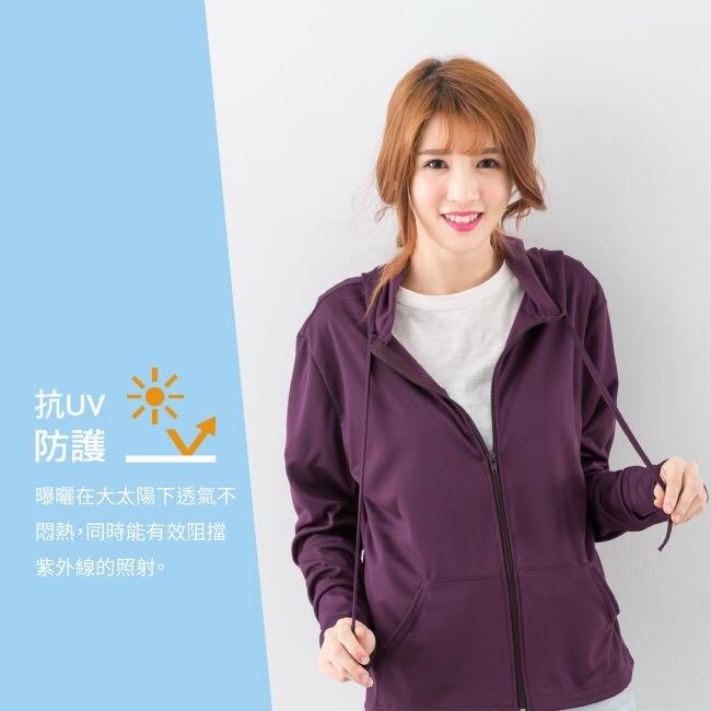 購物台熱銷 貝柔防曬外套 連帽設計 護指防曬 大量現貨 抗UV 顏色齊全 3M材質 專櫃品質 台灣製造