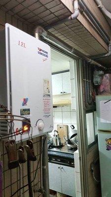 【大家都買這台】8.莊頭北IS1201 FE式數位恆溫12L強制排氣瓦斯熱水器 IS-1201含基裝保固5年