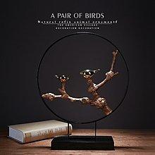 〖洋碼頭〗對鳥禪意擺件工藝品家居裝飾品創意新古典桌面電視櫃書房樣板房 ysh366