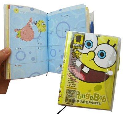 【卡漫迷】出清 七折 2012年 SpongeBob 行事曆 ㊣版 海綿寶寶   日誌本 記事本 收藏