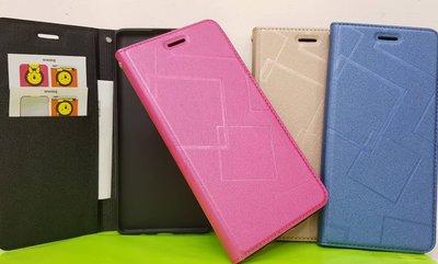 彰化手機館 Y17 Y12 Y15 手機皮套 送9H滿版玻璃貼 水立方 隱藏磁扣 Y19 Y50 VIVO