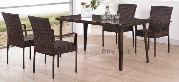 【DH】貨號G435-1《達康》5尺藤製休閒桌/餐桌/長桌˙質感一流˙簡約設計˙主要地區免運