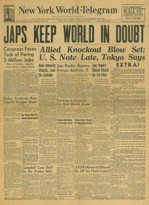(徐宗懋圖文館) 二戰1945年8月13日 美國報紙《New York World-Telegram》原件