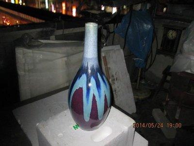 早期 中華藝術陶瓷藍釉花瓶
