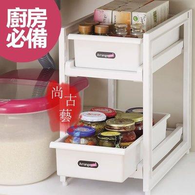 尚古藝*日本進口廚房置物架 層架落地2層塑料調味品收納筐 雜物儲藏收納架