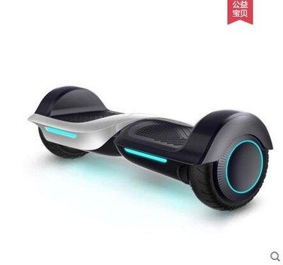全店折扣活動 風爾特兩輪體感電動扭扭車成人智能思維漂移代步車兒童雙輪平衡車