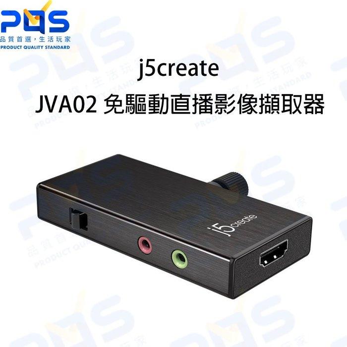 j5create JVA02 免驅動直播影像擷取器+T型OLED動態螢幕顯示充電傳輸線1.2米 直播設備 台南PQS
