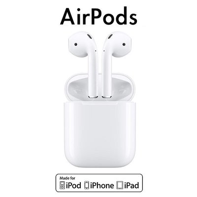 AirPods搭配有線充電盒 2代 現貨 當天出貨 免運 台灣公司貨 Apple iPad 藍芽無線耳機 原廠供應
