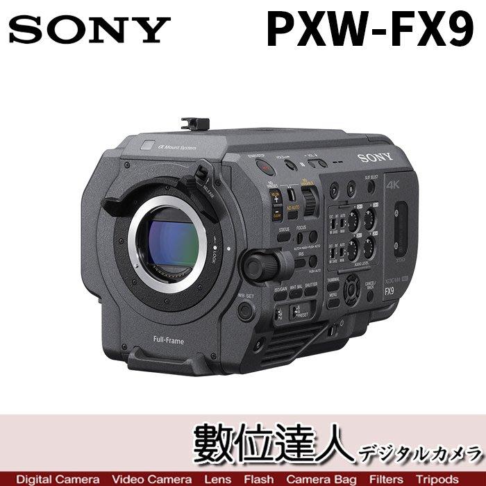 【數位達人】SONY 索尼 公司貨 PXW-FX9 單機身 6K 全片幅 專業攝影機 FX9 攝影機 電影 高動態錄影