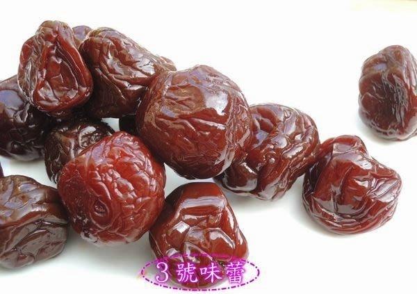 3號味蕾 量販團購網~草莓李子3000公克量販價430元. 懷舊的好滋味.李ㄚ鹹..蜜餞