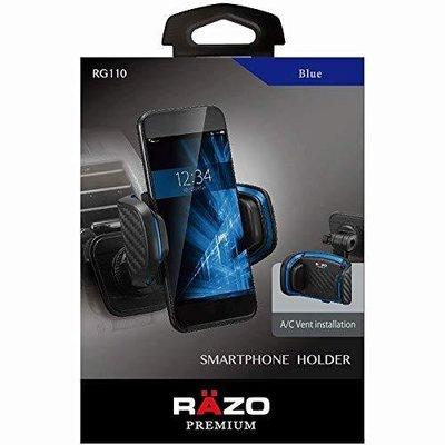 CARMATE RAZO冷氣孔快取手機架 藍 RG110