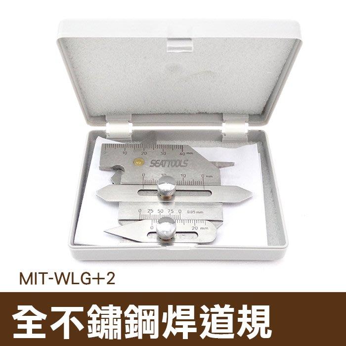 MIT-WLG+2全不鏽鋼多功能焊道規 焊接縫量測 焊縫尺 焊接規 焊縫檢驗尺 焊角 焊接深度 焊縫規