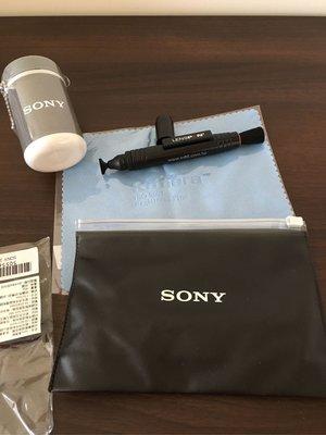 SONY清潔組:LENSPEN碳微粒拭鏡筆+仿麂皮拭鏡布+SONY擦拭紙+SONY夾鏈袋 全新$450免運