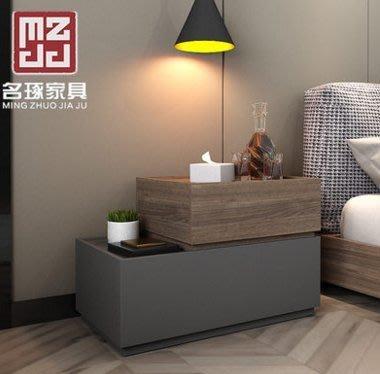 『格倫雅』名琢 現代簡約創意臥室床頭櫃 迷妳多功能儲物收納床邊小角櫃家具^15752