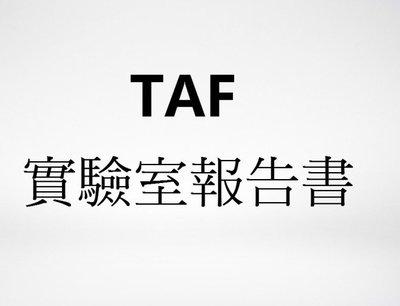 TAF實驗室報告書-100-200kg台秤