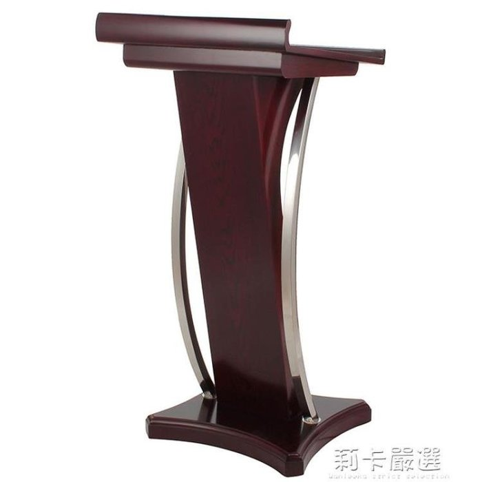 會議室講台講台桌演講台多媒體發言台講話台簡約現代接待台迎賓台QM