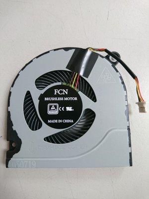 全新 ACER 宏碁 Nitro5 AN515 AN515-51 52 AN515-41 風扇