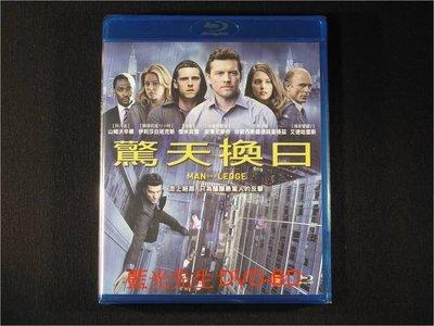 [藍光BD] - 驚天換日 Man on a Ledge ( 台灣正版 )