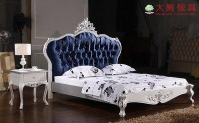 【大熊傢俱】8031 新古典床 六尺床 雙人床 床台 床架 皮床 公主床 歐式 法式