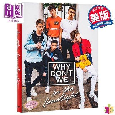 [文閲原版]超敢男團官方自傳 英文原版 Why Don't We: In the Limelight 美國流行男團 精裝 HarperCollins