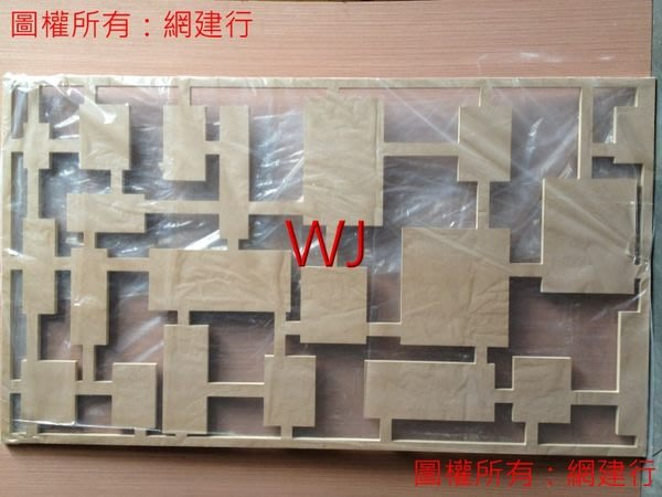 網建行☆鏤空窗花板-電腦雕刻-鏤空雕刻-雕刻-浮雕-客製化實例之122
