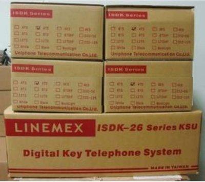 聯盟 LINEMEX ISDK-26電話總機ISDK-4TD顯示話機四台 基本容量2外線16內線 + ISDK CID四