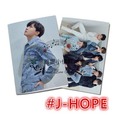 【【首爾小情歌】BTS FAKELOVE 筆記本#J-HOPE。防彈少年團 記事本 日記本 隨身手札 文具 周邊(藍色)